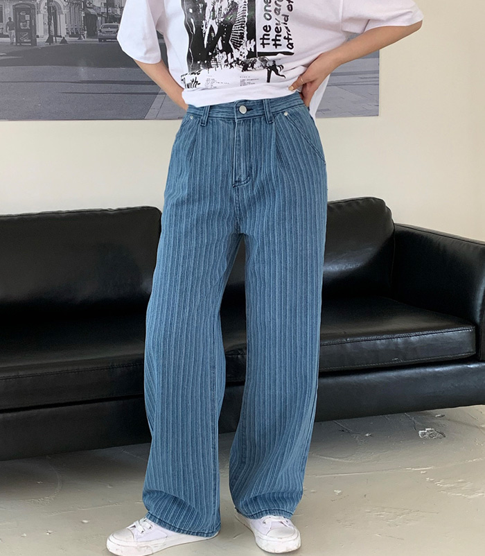Wide stripe jeans